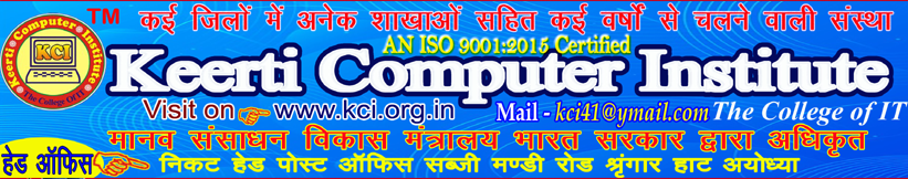 Welcome to Keerti Computer Institutes